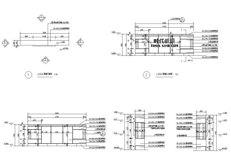时代典雅住宅D2型入口景观施工图设计 (10)