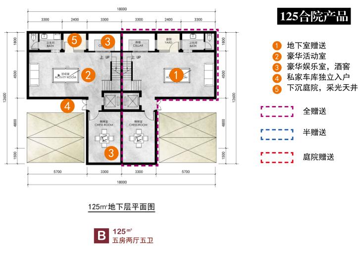 大连金石天成中式别墅合院投标中标文本2019-125合院产品