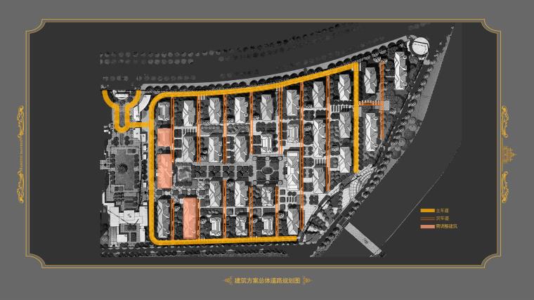 006建筑方案总体道路规划图