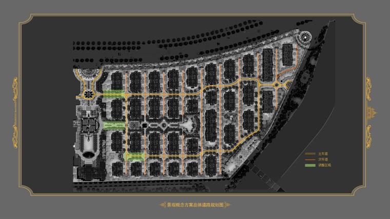 007景观概念方案总体道路规划图