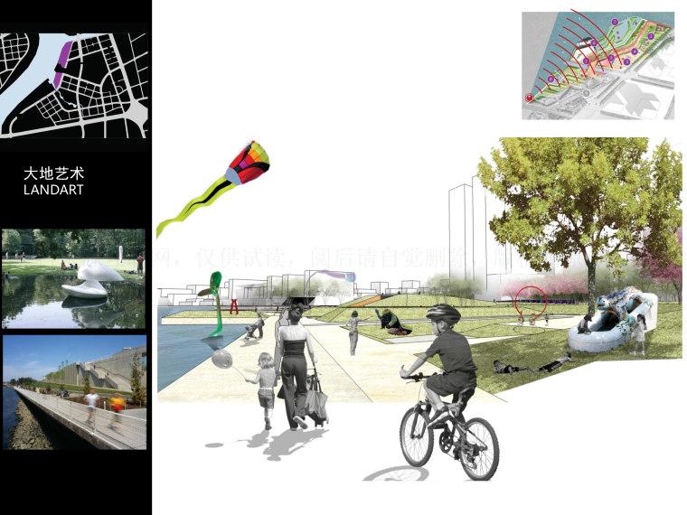 [上海]滨江休闲生态都市体验公园景观设计-SWA浦南之心_页面_42