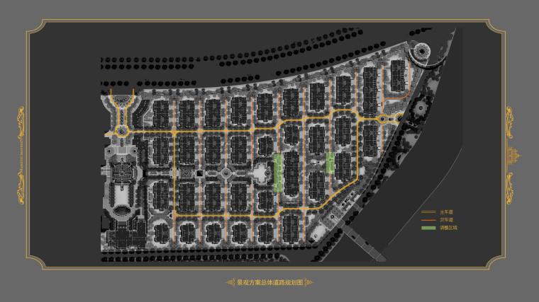 008景观方案总体道路规划图