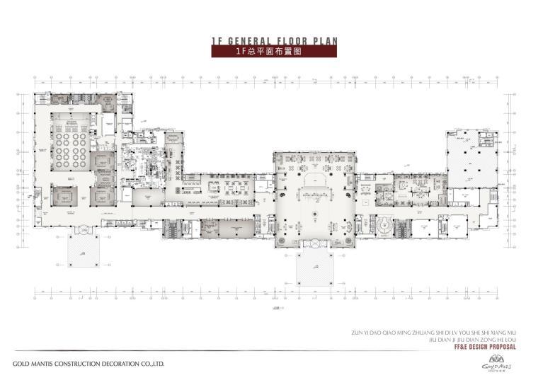 遵义酒店及综合楼软装概念设计方案文本-第7页