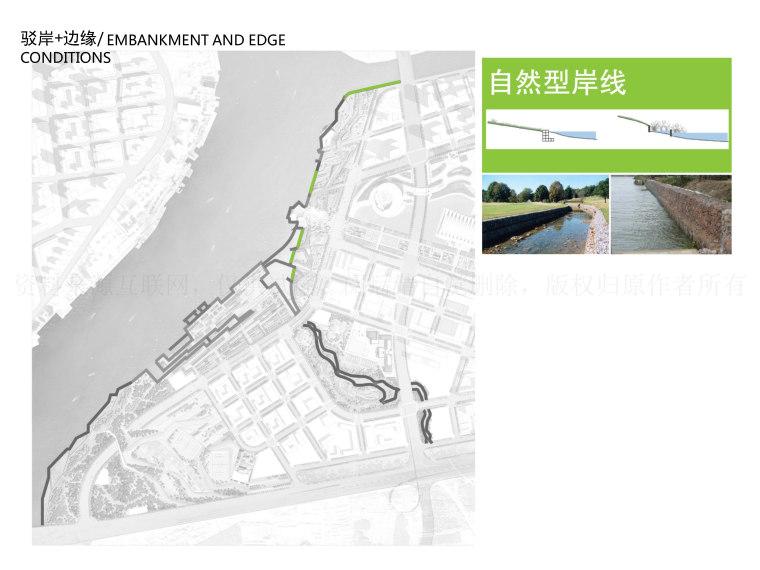 [上海]滨江休闲生态都市体验公园景观设计-SWA浦南之心_页面_87