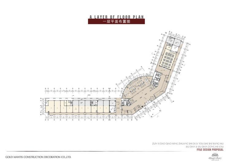 遵义酒店及综合楼软装概念设计方案文本-第68页