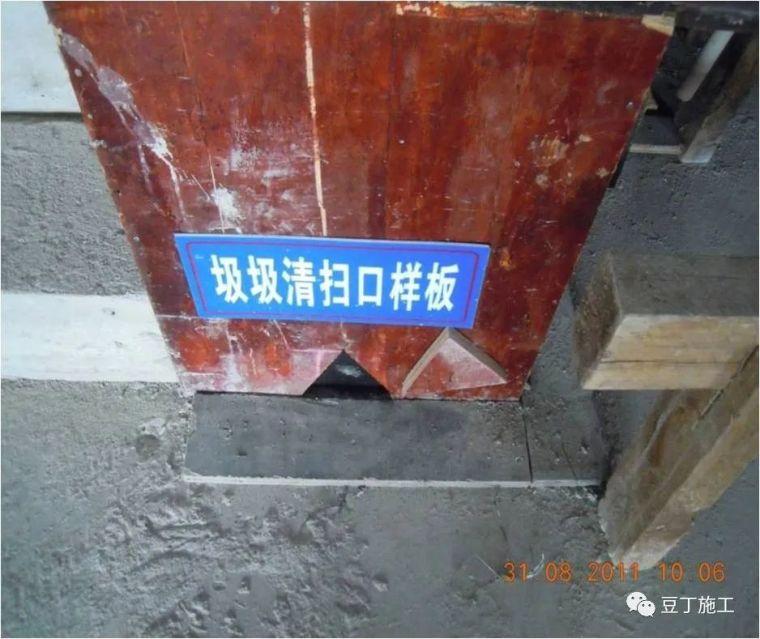 22套建筑施工精品培训讲义PPT合集!_39