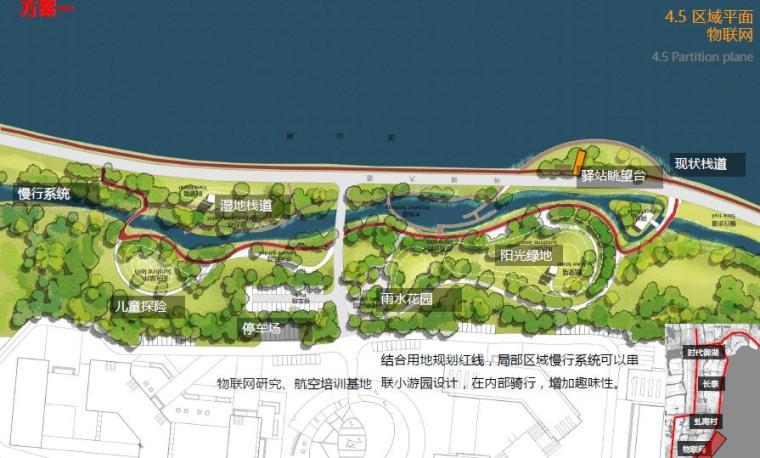 旅游度假项目研究资料下载-[江苏]昆山旅游度假区环湖大道景观设计方案