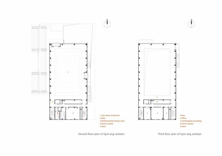 中学设计 开放式空间+包豪斯灰_43