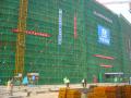 建设工程监理人员安全生产知识培训