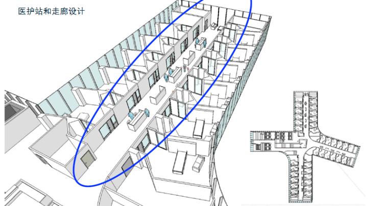 05 医护站和走廊设计