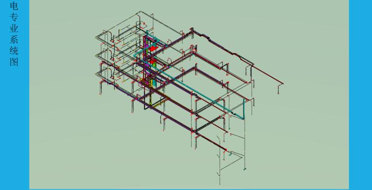 05 电专业系统图