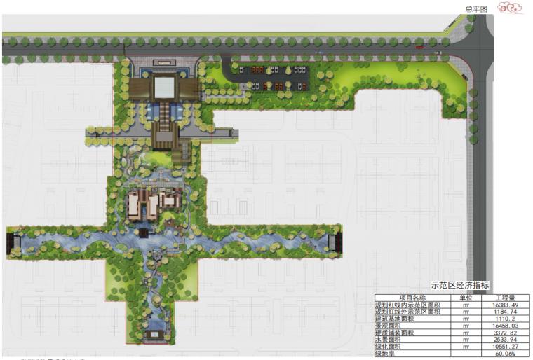 [重庆]新中式风格书院概念示范区景观方案-总平面图