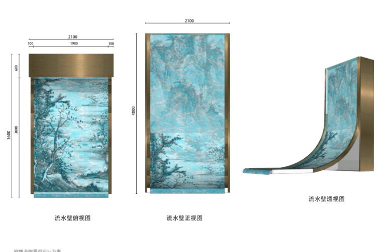 [重庆]新中式风格书院概念示范区景观方案-流水壁详图