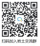 岩土企业微信1-5群群方形二维码
