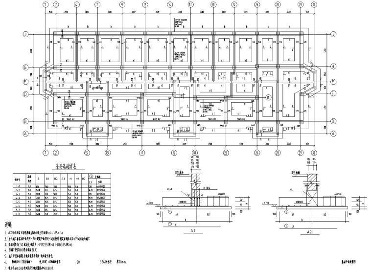 四层住宅带阁楼顶层砖混结构施工图CAD-基础布置图