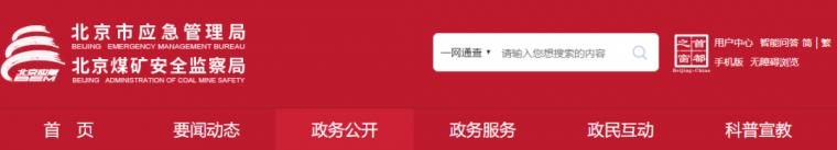 该企业未配备注册安全工程师,罚款10000元_1