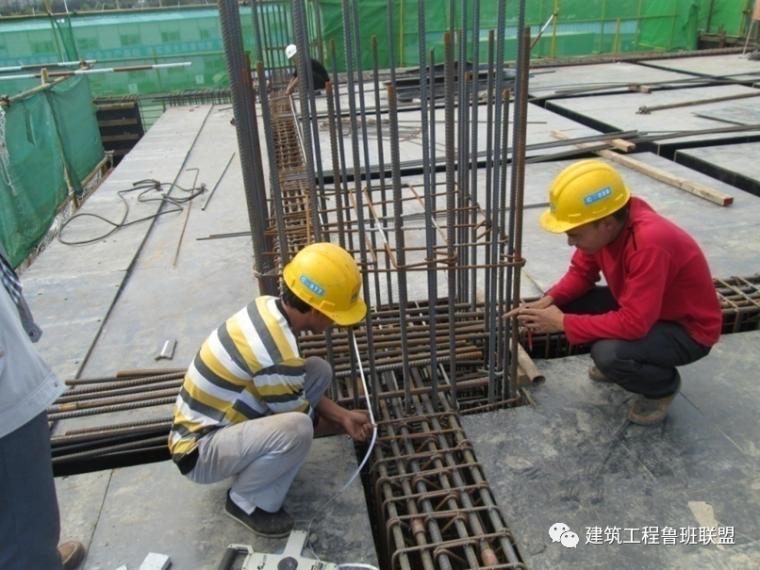 提升高支模框架结构钢筋施工质量,学习!_23