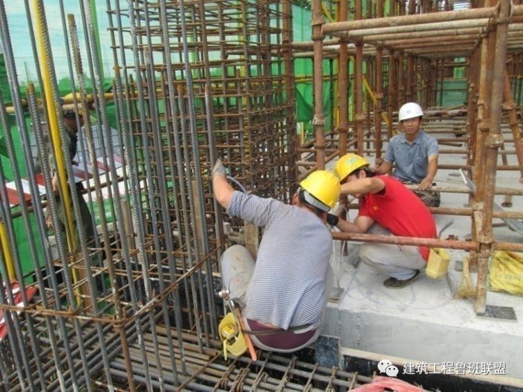 提升高支模框架结构钢筋施工质量,学习!_24