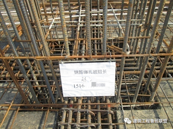 提升高支模框架结构钢筋施工质量,学习!_28