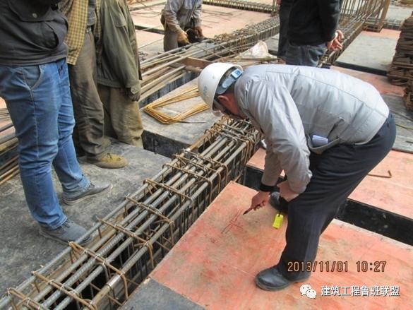 提升高支模框架结构钢筋施工质量,学习!_29
