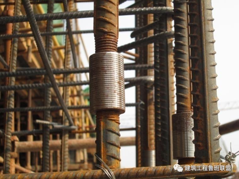提升高支模框架结构钢筋施工质量,学习!_3