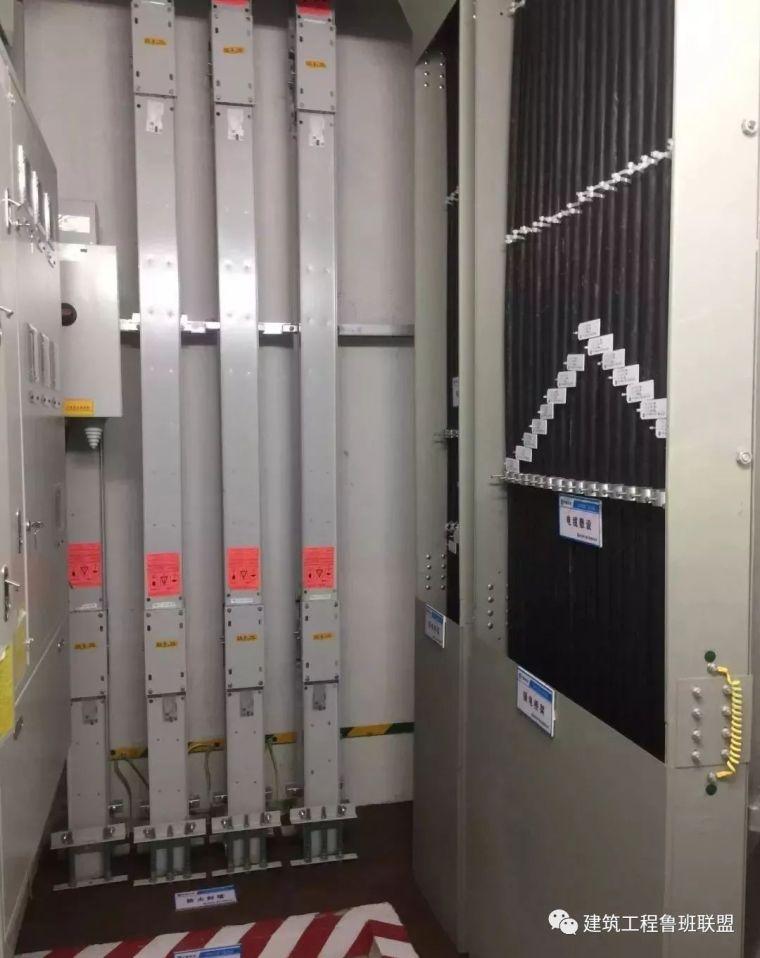汇总18套机电安装施工组织设计方案_17