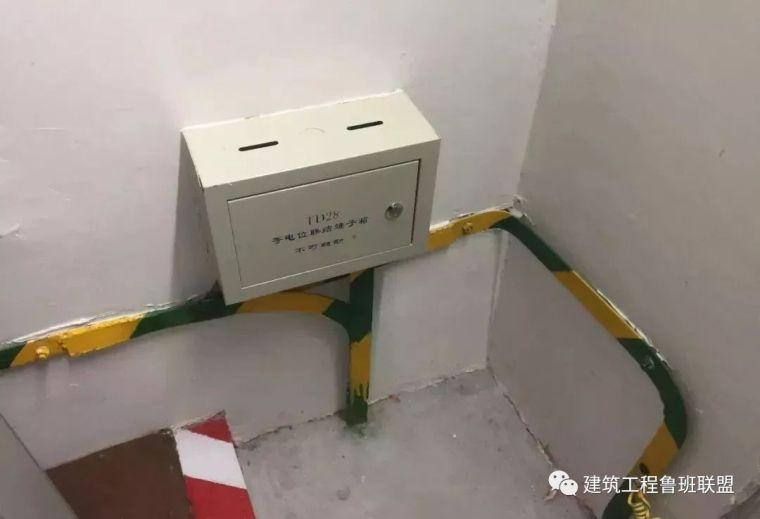 汇总18套机电安装施工组织设计方案_22