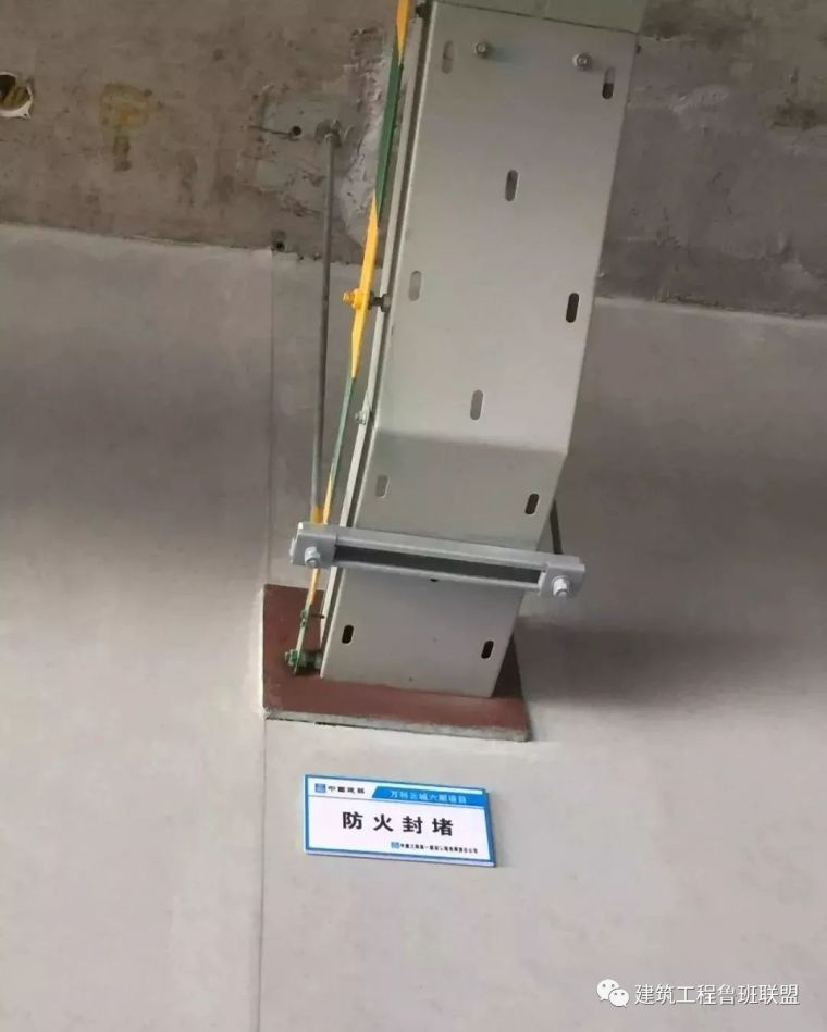 汇总18套机电安装施工组织设计方案_28