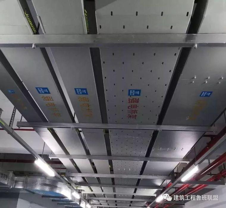 汇总18套机电安装施工组织设计方案_26