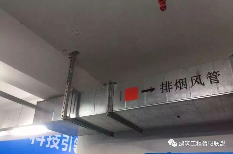 汇总18套机电安装施工组织设计方案_37