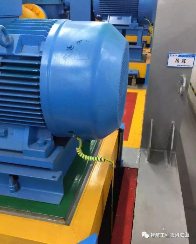汇总18套机电安装施工组织设计方案_47