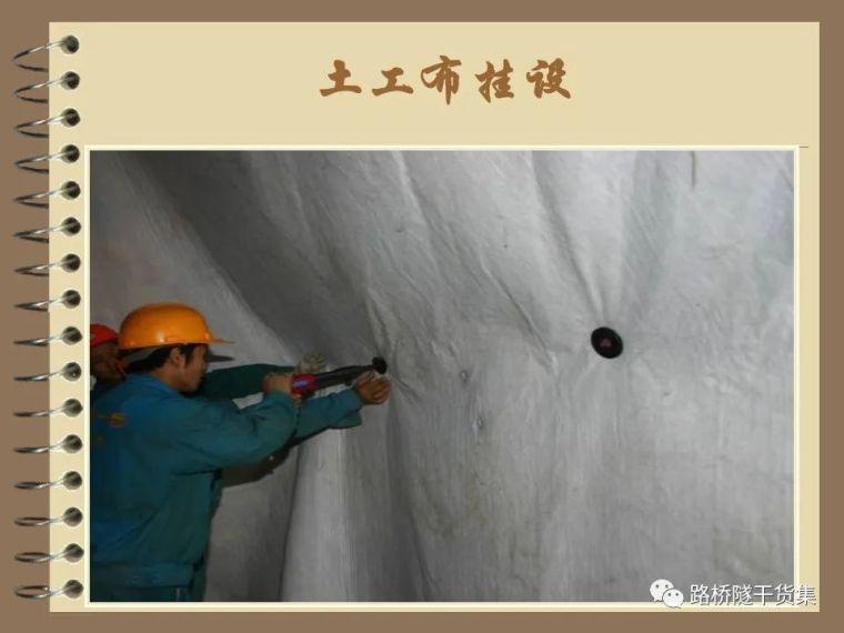 收藏!隧道工程标准化施工质量过程控制_64