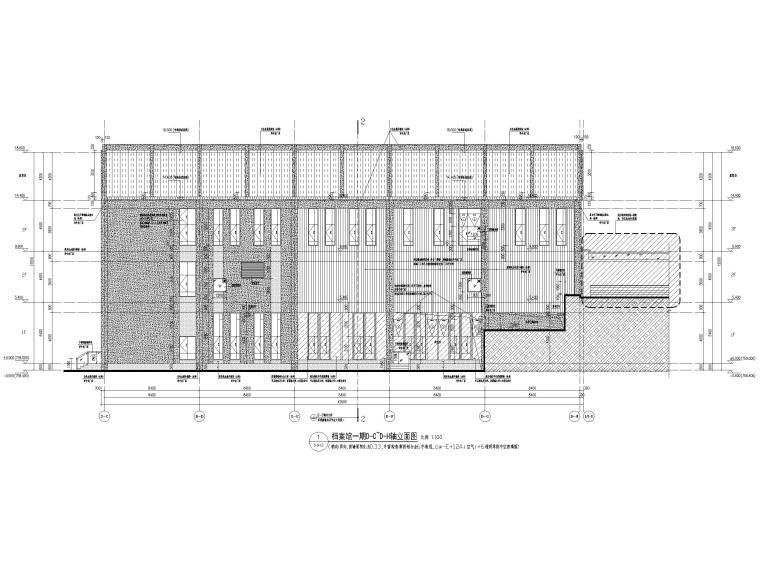 三层框剪结构档案馆建筑施工图2019-立面图2