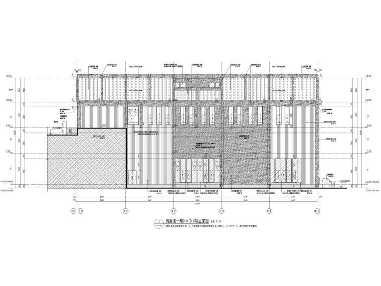 三层框剪结构档案馆建筑施工图2019-立面图3