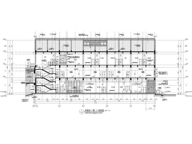 三层框剪结构档案馆建筑施工图2019-1-1剖面图