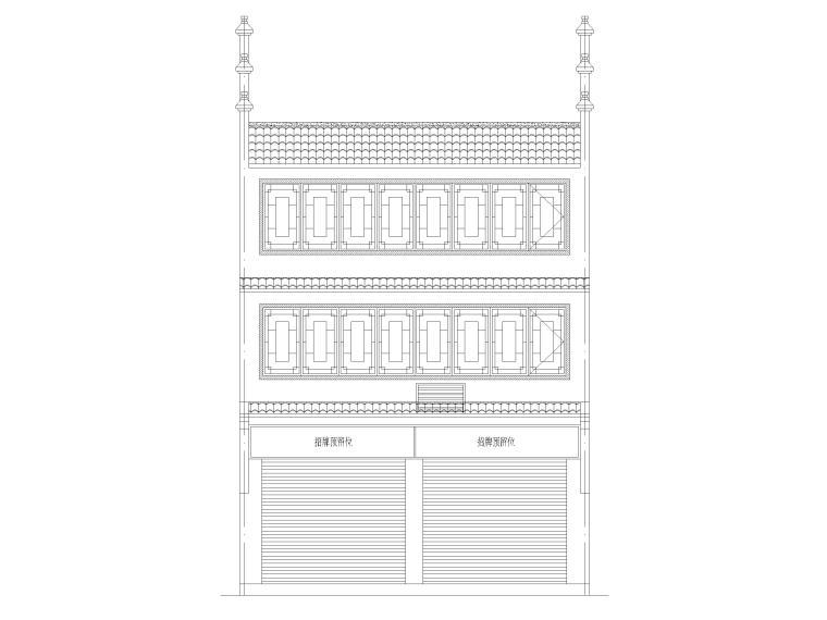 青少年宫建筑图纸资料下载-棚户区改造扩改翻工程立面改造建筑图纸2018