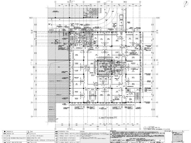 三层框剪结构档案馆建筑施工图2019-三层平面图