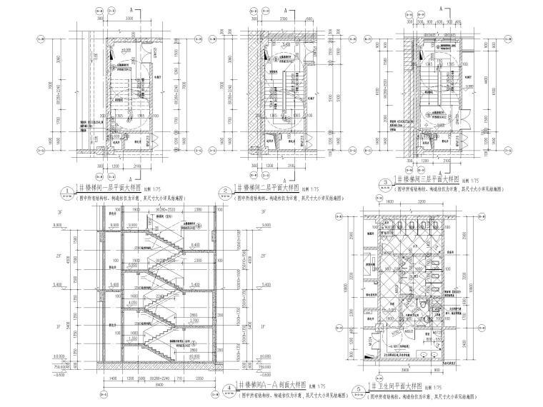 三层框剪结构档案馆建筑施工图2019-楼梯间大样图