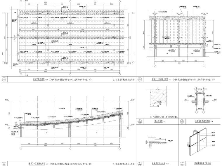 三层框剪结构档案馆建筑施工图2019-墙身及节点大样图