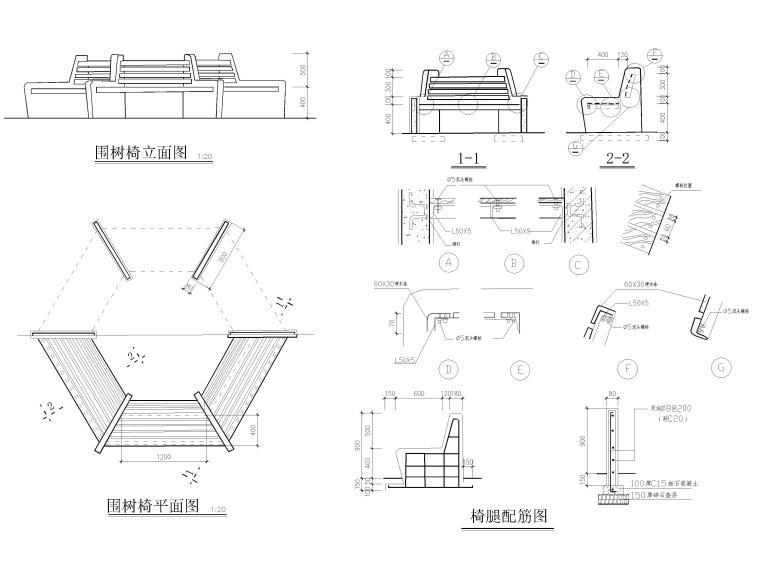 CAD常用图库_指北针,书画,电气标志,家具等-围树椅节点详图