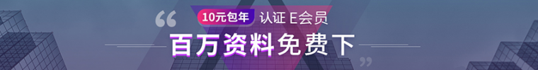 建筑节2020先锋建筑论坛_12