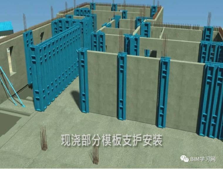 一文深度了解装配式建筑的BIM方法_11