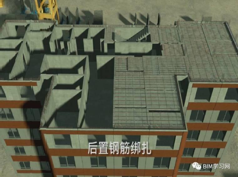 一文深度了解装配式建筑的BIM方法_15