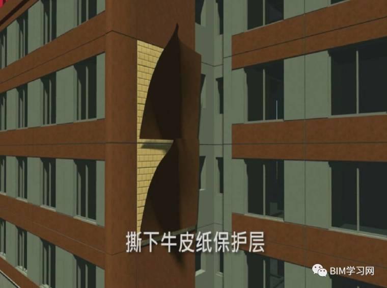 一文深度了解装配式建筑的BIM方法_17