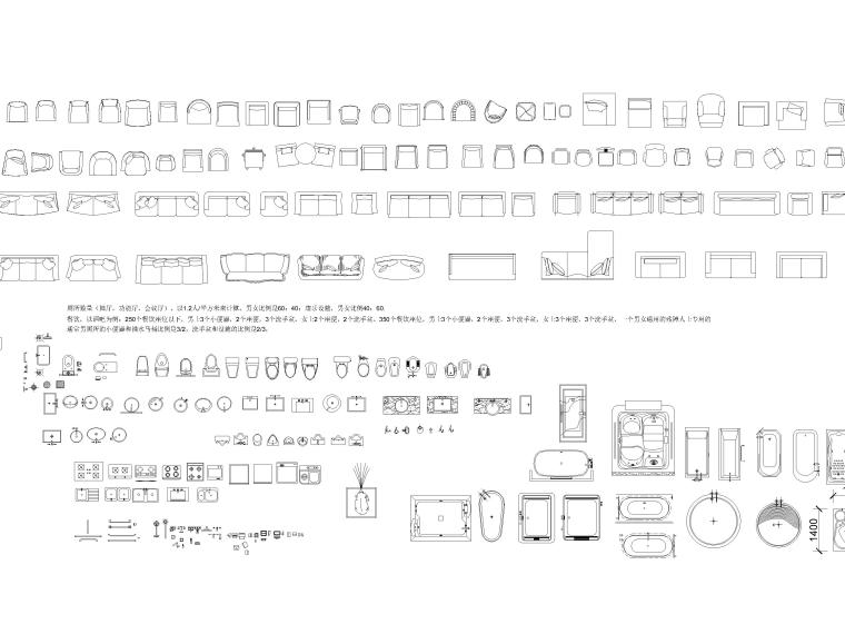 CAD平面图块2