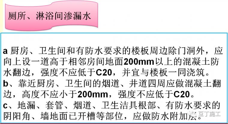 120套建筑分部分项工程施工方案合集_82