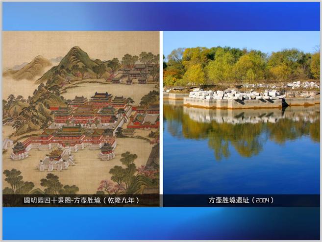 一注考试资料中国建筑史知识梳理6