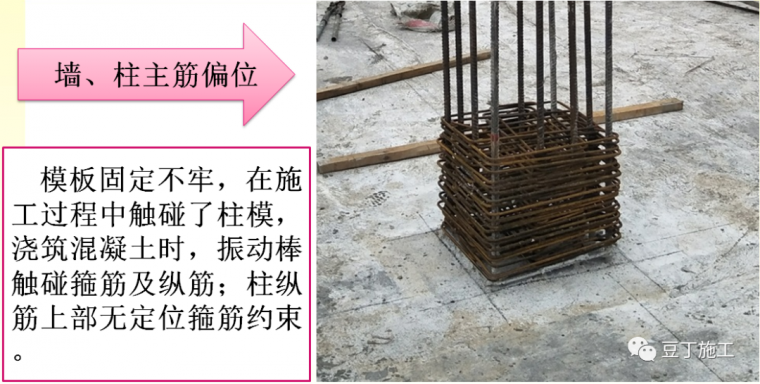 120套建筑分部分项工程施工方案合集_18