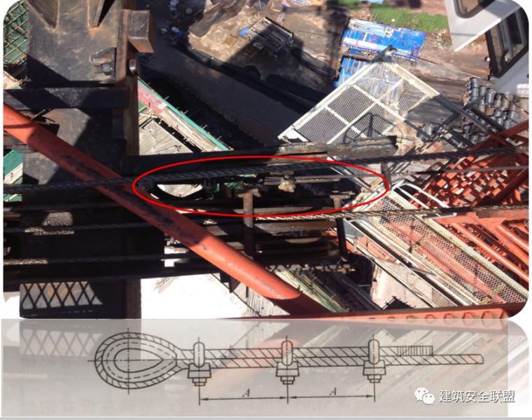 塔吊、施工电梯典型隐患照片分析_2