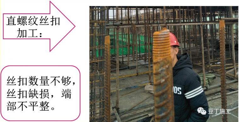 120套建筑分部分项工程施工方案合集_20